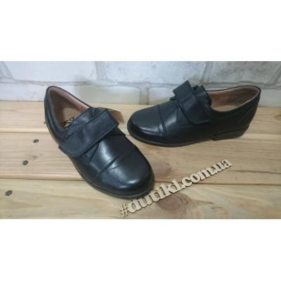 Туфли для мальчиков из натуральной кожи AE-241