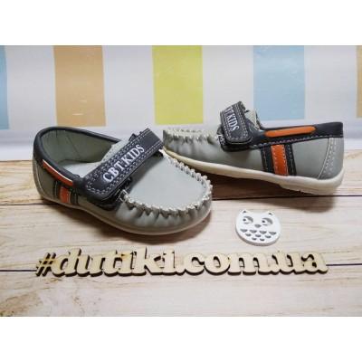 Туфли для мальчиков, мокасины А07 - 3 - grey