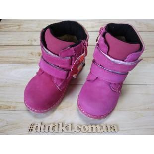 Зимние ботинки для девочек из натур.нубука Арт: А1238-9 -уценка!