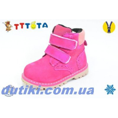 Зимние ботинки - уценка