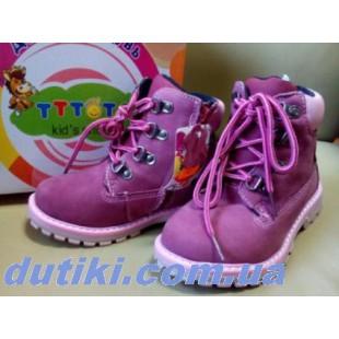 Зимние ботинки для девочек Арт: А1251-12