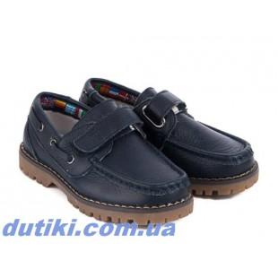 Кожаные туфли для мальчиков Арт: А25-2B