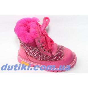 Зимние ботинки для девочек из натур.кожи и замши Арт: А27-1