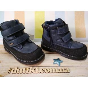 Ботинки для мальчиков Арт: А653-1 - последняя пара!