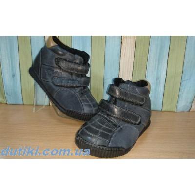 Ботинки для мальчиков N87362-1