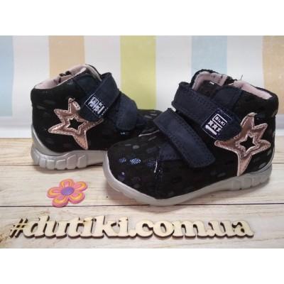 Ботинки-кроссовки для девочек Bi&Ki  0512А