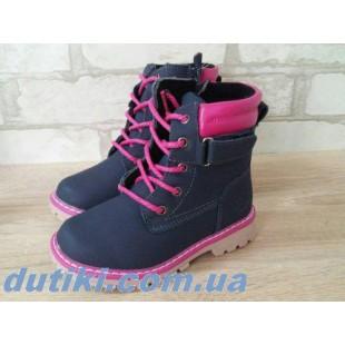 Ботинки из натуральной кожи для девочек Арт.:В2861-4
