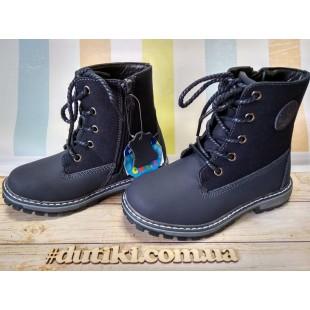 Ботинки из натуральной кожи для мальчиков Арт.:В2862-3 - последняя пара!