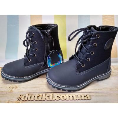 Ботинки для мальчиков  В2862-3