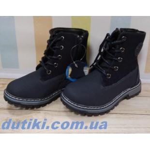 Ботинки из натуральной кожи для мальчиков Арт.:В2862-3