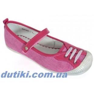 Кожаные туфли для девочек Арт: Д-387