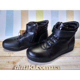 """Ботинки для мальчиков и девочек """"унисекс"""" Арт: Е6076-4 - последняя пара!"""