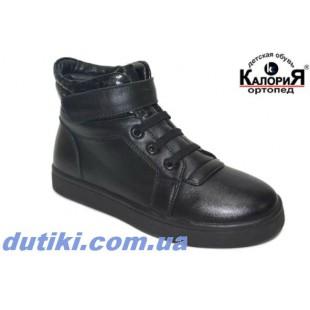 """Ботинки для мальчиков и девочек """"унисекс"""" Арт: Е6076-4"""