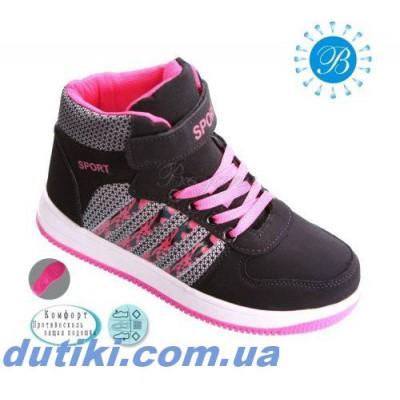 Кроссовки для девочек, ботинки