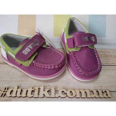Туфли для девочек, мокасины М10-9