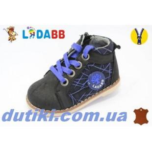 """Ботинки из натурального нубука """"Первые шаги"""" для мальчиков М13-0- последняя пара!"""