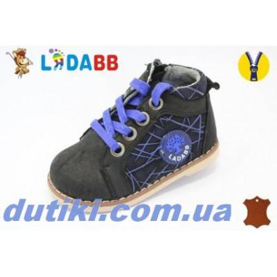 Ботинки для мальчиков - первые шаги М13-0
