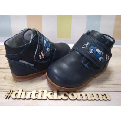 Ботинки для мальчиков кожаные, Jong Golf  М32-1
