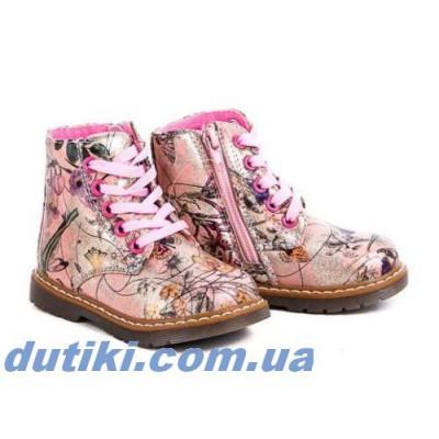 Ботинки для девочек М565-2 pink