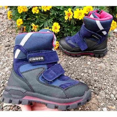 Зимние термо ботинки Kimboo, K2-06HH