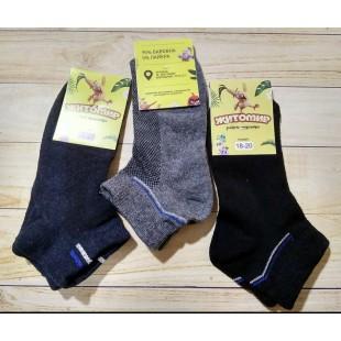 Детские носки Житомир 18-20 Арт: OAM350