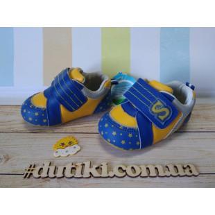 """Первые кроссовки для малышей """"Патриот"""""""