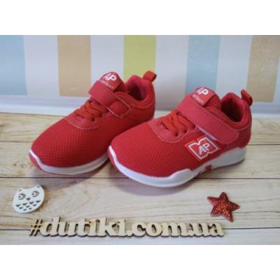 Летние кроссовки для мальчиков и девочек Р05-1 red