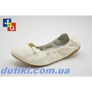 Белые туфли-балетки для девочек Арт: С9663-7
