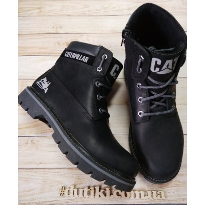 Ботинки для мальчиков Caterpillar