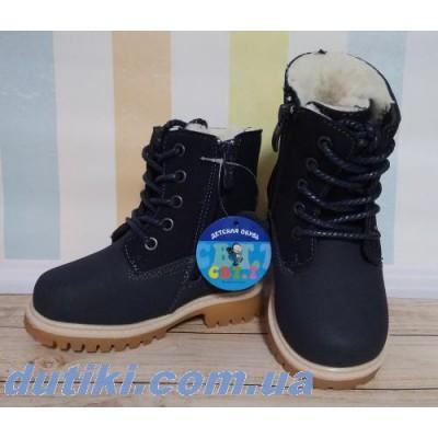 Зимние ботинки для мальчиков, C019-2