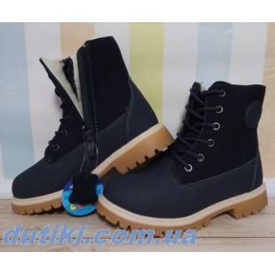 Зимние ботинки из натуральной кожи СВТ.Т Арт:С3882-2