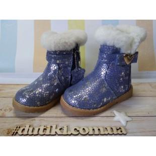 Зимние ботинки для девочек из натурального нубука Арт: CС326