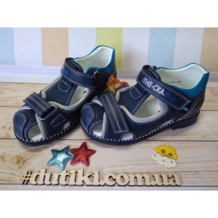 Сандалии для мальчиков с каблуком Томаса Арт: R1416-DB