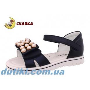 Босоножки для девочек-модниц Арт: R9021-DB