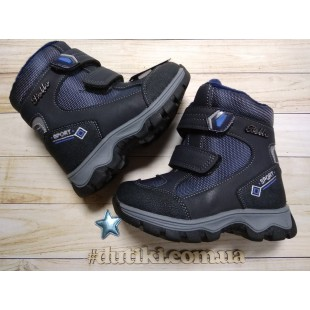 Зимние термо ботинки для мальчиков Арт: 1962-1 утепленные полушерстью