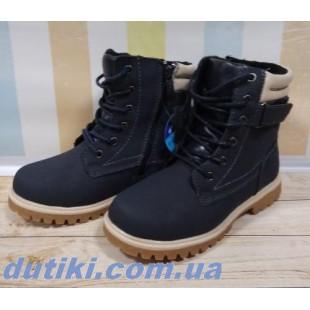 Зимние ботинки из натуральной кожи СВТ.Т Арт:С3881-1