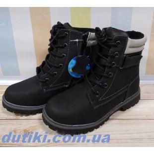 Зимние ботинки из натуральной кожи СВТ.Т Арт:С3881-2 black