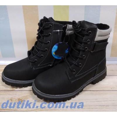 Зимние ботинки для мальчиков, С3881-2 black
