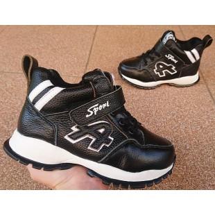 Высокие кожаные кроссовки для мальчиков Арт: 208C black