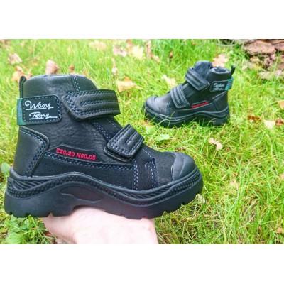 Ботинки для мальчиков, 5688C black