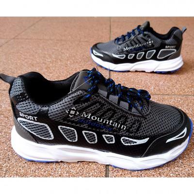 Легкие дышащие кроссовки для мальчиков, C41119