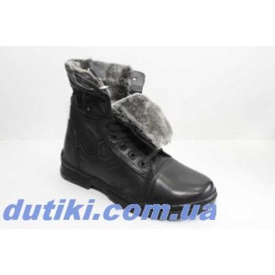 Зимние ботинки для мальчиков, Т157-1