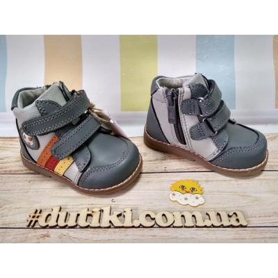 Ботинки для мальчиков Т6275С