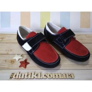 Туфли-мокасины из натуральной замши Арт: Ш-380