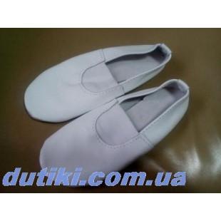 """Чешки кожаные белые """"Премиум"""" с плотной войлочной стелькой """"WHITE"""""""