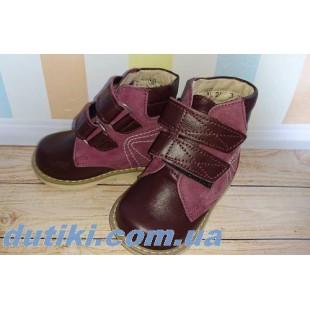 Ортопедические ботинки для девочек Арт: 2713 bordo