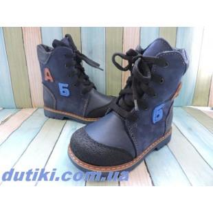 Зимние ортопедические ботинки для мальчиков и девочек Арт:2717