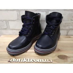 Ботинки для мальчиков из натуральной кожи Арт: 392 dark-blue