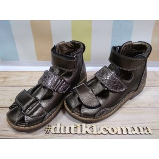 Ортопедические сандалии Арт.: 0119 bronze