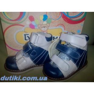 Ортопедические туфли лечебной серии для мальчиков Арт: 2605_ blue